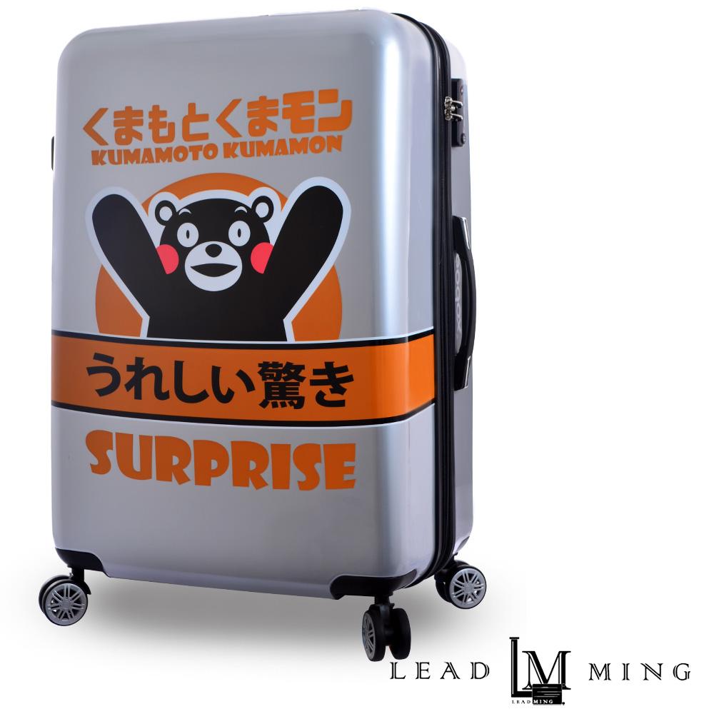 Leadming 「L18」新款熊本熊 20吋-24吋-28吋 卡通行李箱