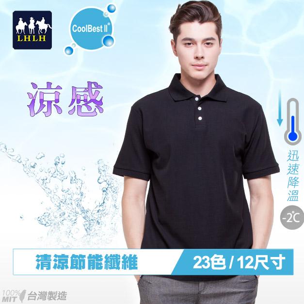 涼感Polo衫 短袖 黑 【現貨】 23色12尺寸