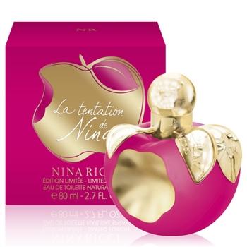 NINA RICCI 蘋果咬一口 女性淡香水 80ML