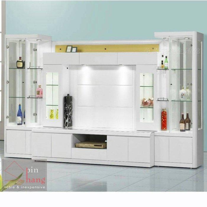 【尚品傢俱】728-10 特伊 10.3尺高低電視櫃/辦公室電視牆/TV櫃/客廳收納展示櫥櫃組/居家豪華儲物櫃組