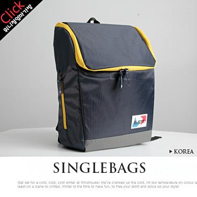 LINAGI里奈子精品【K535-33-82】 時尚素雅撞色帥氣風翻蓋方形防水後背包