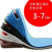 LINAGI 里奈子精品【PLO468-90-90】首爾空運 透氣柔軟3段式進口PU皮增高氣墊鞋墊