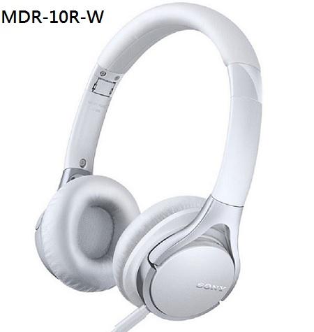 白色展示機出清! SONY MDR-10R 重低音耳罩式耳機 上網註冊即享12個月延長保固