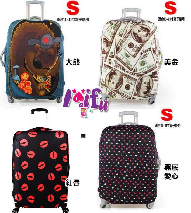 來福,H58行李箱保護套彈力箱套拉杆箱旅行搬運箱套防塵套,XL號售價399元