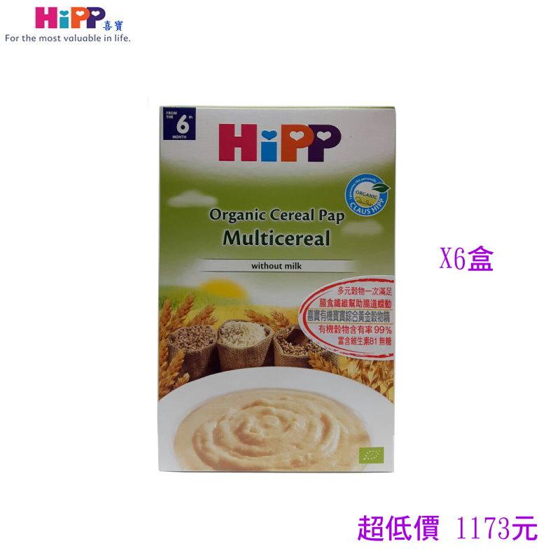 *美馨兒* Hipp 喜寶 - 寶寶米麥精系列-喜寶有機寶寶綜合黃金穀物精X6盒 1173元