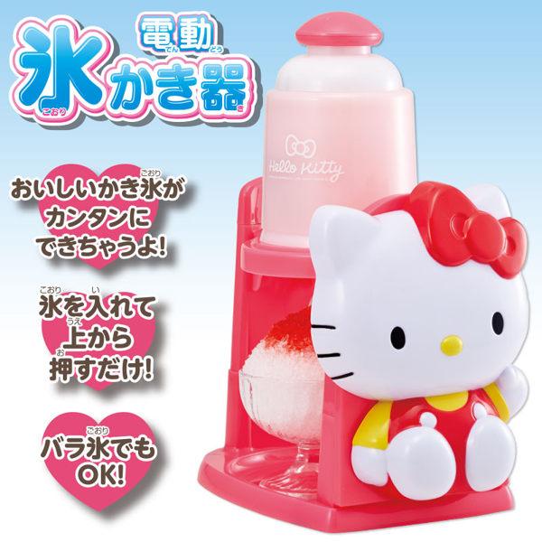 日本直送 Sanrio 三麗鷗 Hello Kitty 可愛造型 趣味夏日 刨冰機 剉冰