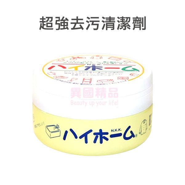 日本製 珪華化工 hihome 萬用多功能超強去污清潔劑 400g【特價】§異國精品§