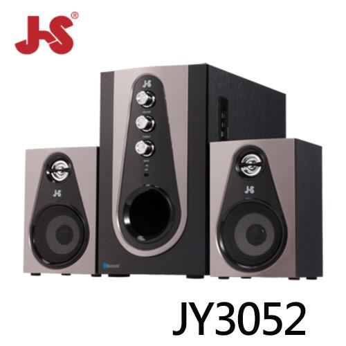 【JS 淇譽】JY3052 不倒翁 藍牙 OTG 2.1 聲道多媒體喇叭