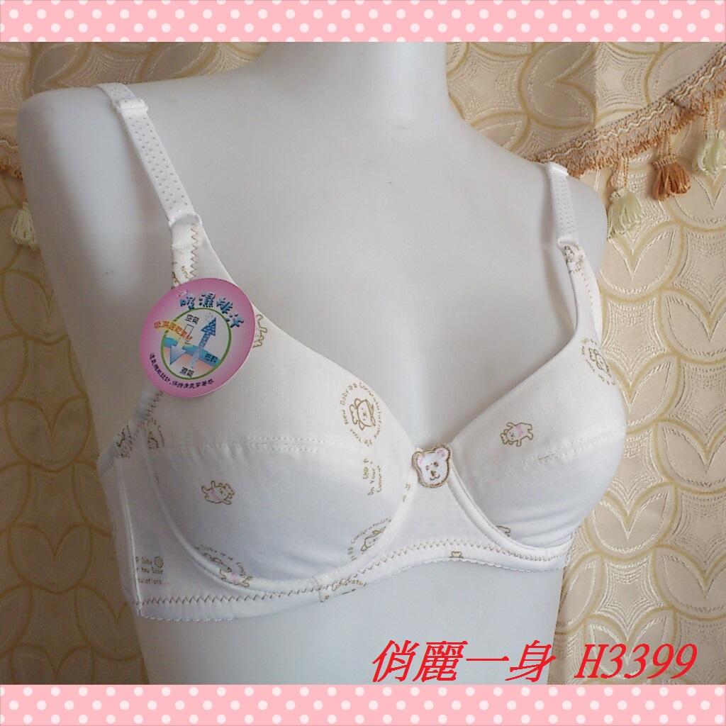 【台灣製】少女學生內衣軟鋼絲均勻襯墊吸汗透氣70/75/80/85(BC罩杯)H3399俏麗一身