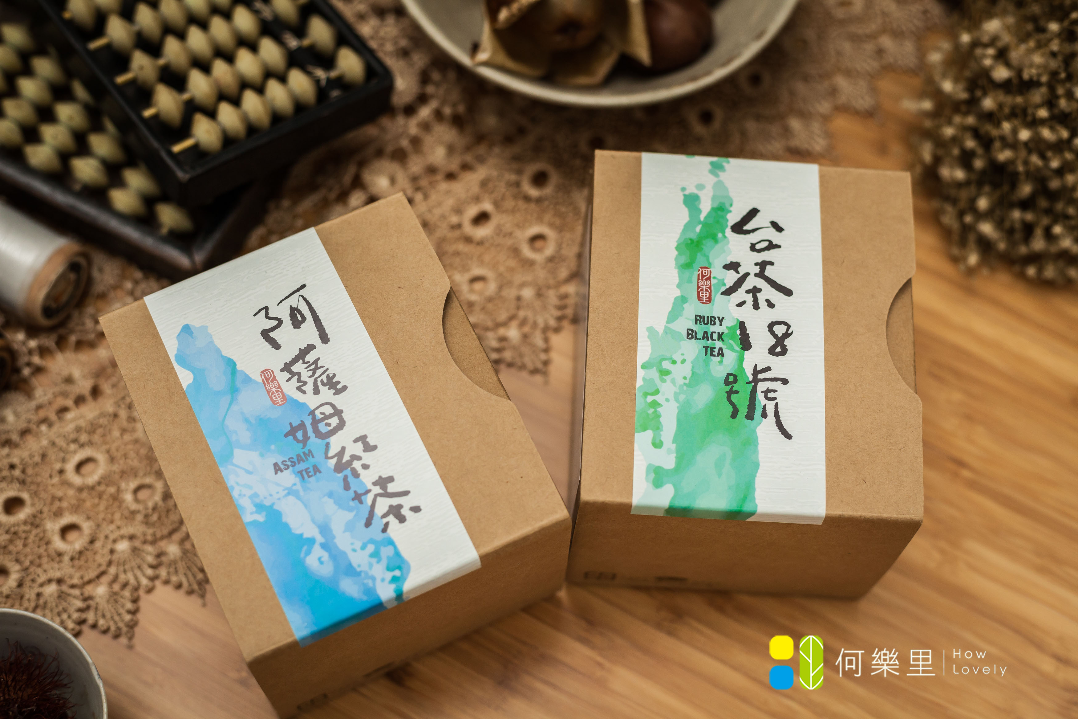 «何樂里»㊣首購嘗鮮好康免運組㊣日月潭頂級紅茶系列-阿薩姆紅茶、台茶18號紅玉紅茶、台茶18號蜜香紅茶㊣茶包12包裝/盒,任二盒㊣雙重享受,任意搭配,超值好康( ^ω^)