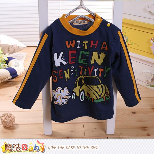 男童裝 幼兒長袖T恤 魔法Baby~k60263