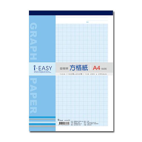 【愛簡單】 AD5308 A4 13K 1mm 方格紙(5本/包)