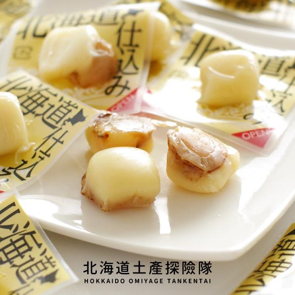 「日本直送美食」[北海道海產] 乳酪干貝 ~ 北海道土產探險隊~