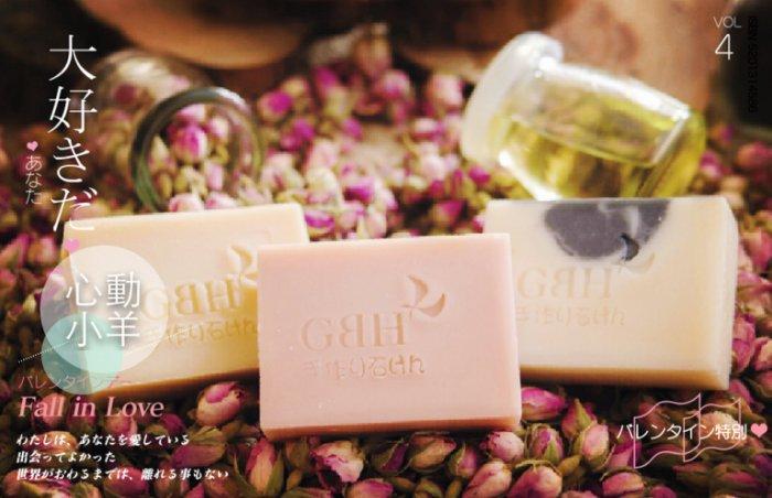 心動小羊^^純天然新品用粉紅石泥粉、礦泥粉,手工皂必備50G