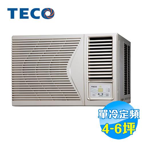 東元 TECO 單冷定頻窗型冷氣 MW25FR1
