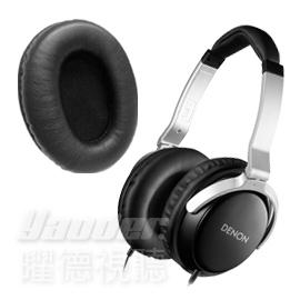【曜德視聽】DENON AH-D510 專用 替換耳罩 原廠公司貨配件