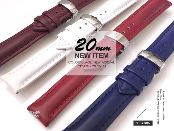 【完全計時 手錶館】質感黑色小牛皮錶帶 20mm 316L不鏽鋼單向釦 特價出清 下殺 多色 買錶送釦