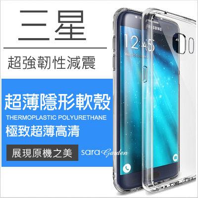 輕 透 薄 高清 耐磨 三星 S6 S7 edge Note3 Note4 Note5 A9 J7(2016) 全包邊 手機殼 保護套 透明 TPU 軟殼【D0501096】