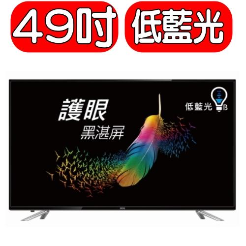 《特促可議價》BenQ明碁【49IE6500】電視《49吋》