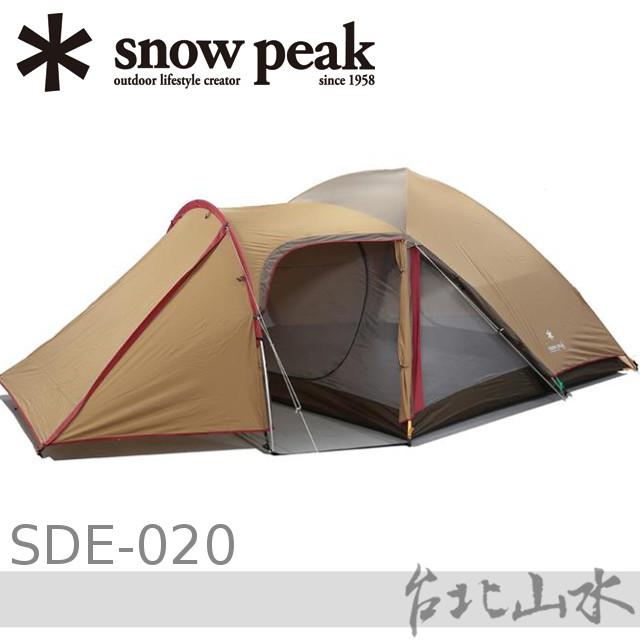Snow Peak SDE-020 紗網寢室帳/五人紗網帳 五人寢帳 Mesh Amenity Dome 露營帳篷/日本雪峰