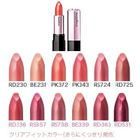 日本資生堂  美人心機(Maquillage) 『色潤唇膏 』 RD725