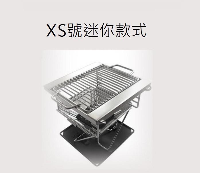 【露營趣】中和 送邊桌 TNR-200 迷你樂趣焚火台XS 焚火台 烤肉爐 烤肉架 木炭爐 暖爐