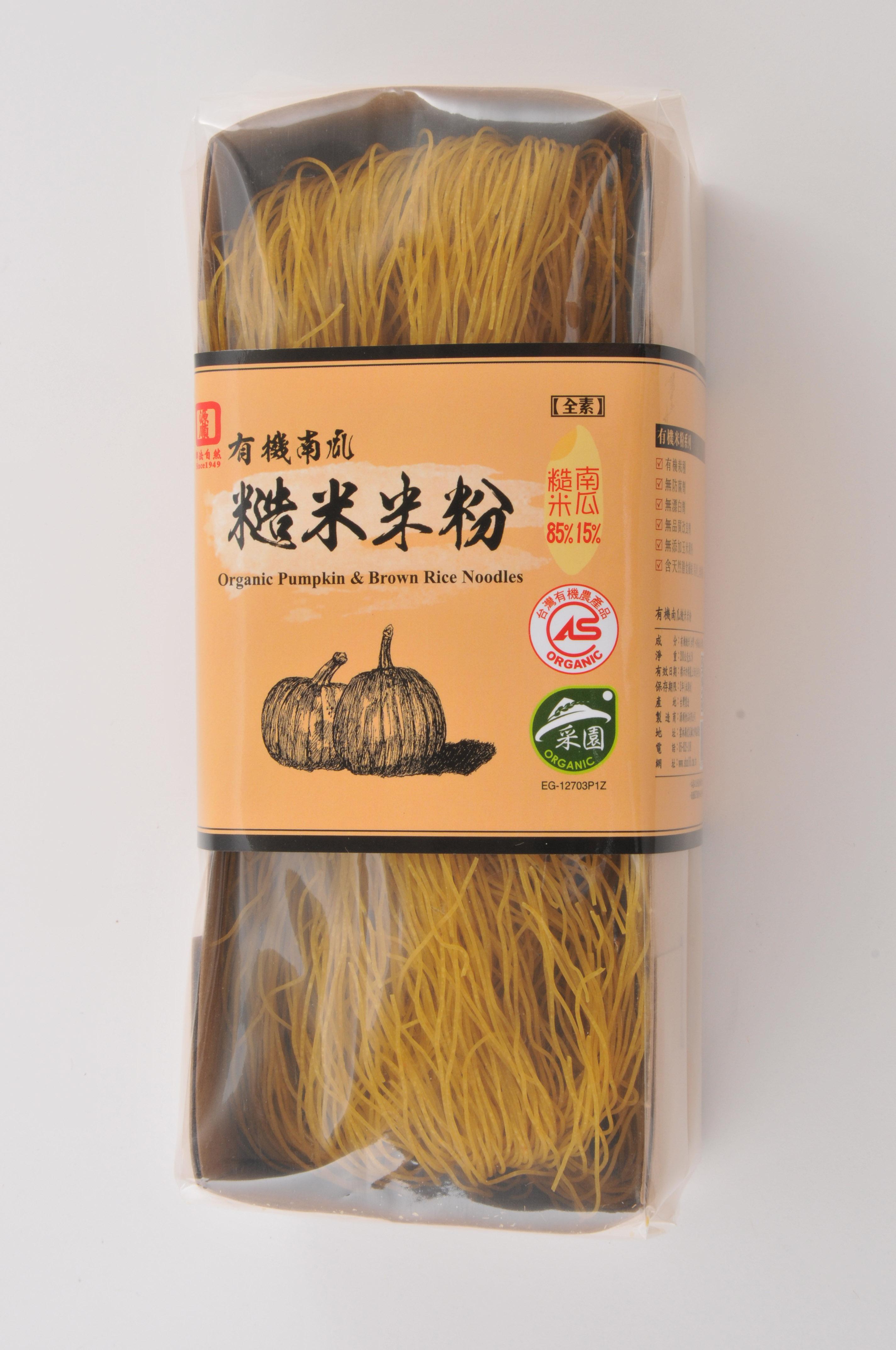 源順 有機南瓜糙米米粉(200公克/包)