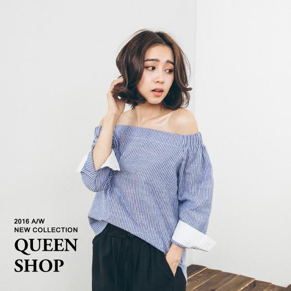 Queen Shop【01094024】一字領配色袖口細直條上衣 *現貨+預購*