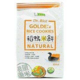美好人生 Dr.Rice 稻鴨米餅 羅勒 3g*25包/袋◆德瑞健康家◆