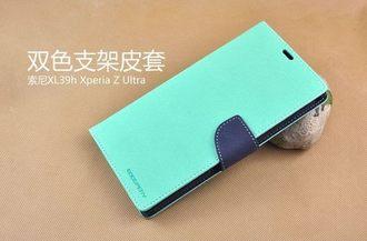 索尼Xperia Z Ultra XL39h保護套 MY Style雙色皮套 XL39h手機套 撞色支架插卡皮套