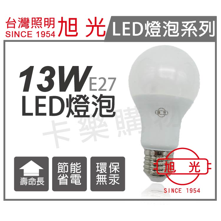 旭光 LED 13W 3000K 黃光 全電壓 全周光 E27 球泡燈 _ SI520018