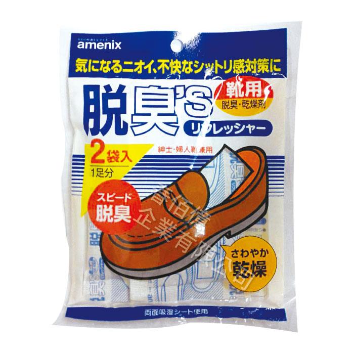 派樂 鞋用防潮脫臭劑 / 除臭劑 (1入) 除溼消臭包 除濕劑 防潮包 除臭乾燥包