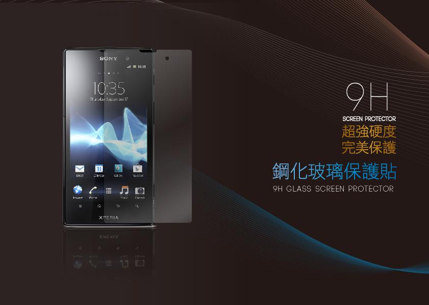 SONY XPERIA M4 手機專用 正面 9H硬度 鋼化玻璃 保護貼 防刮 防爆 超薄 螢幕貼