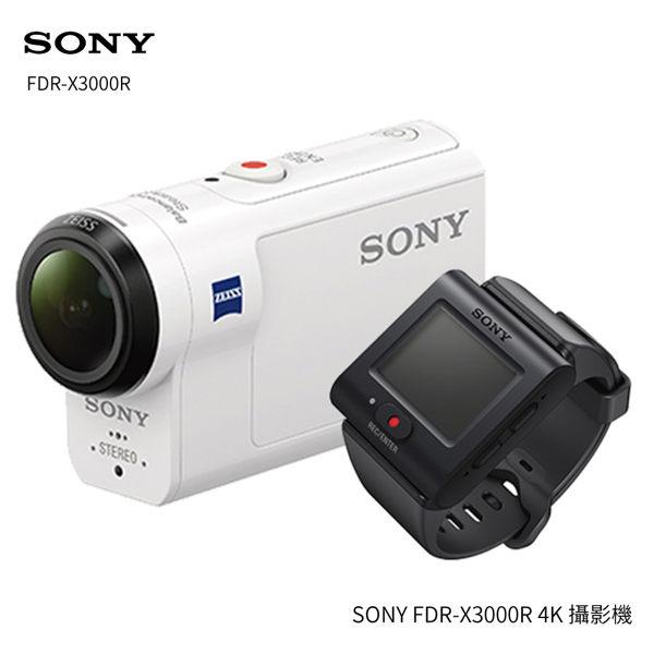 【SONY】 FDR-X3000R 運動攝影機 商品組合含FDR-X3000、 RM-LVR3(新即時檢視遙控器)公司貨