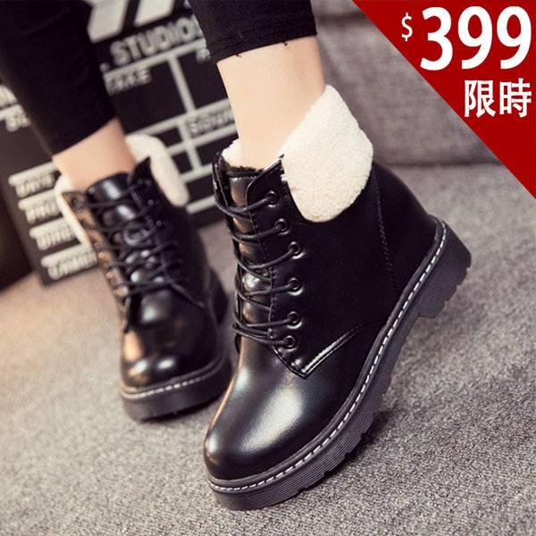 中筒靴-歐美系街頭系帶毛呢包邊粗跟防水騎士靴 中筒靴 軍靴 雨靴【AN SHOP】