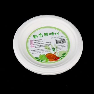 【珍昕】 新食器食時代-7吋環保植纖圓盤~6入