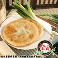 【金品】蔥肉餡餅(1150g/片、10/片)