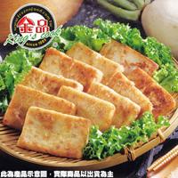 【急食鮮】港式蘿蔔糕(10片/包)