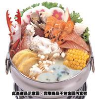 【中二廚】克里昂乳酪火鍋湯底(250g/包)