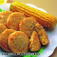 【中二廚】玉米可樂餅(20片)