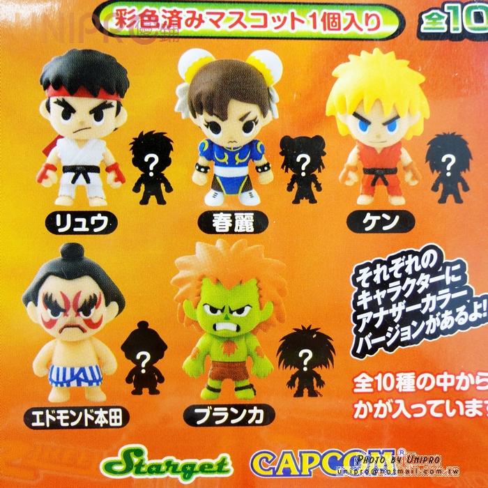 快打旋風盒玩 共10款  日本限定  吊飾尺寸: 約4公分高  日本進口,CAPCOM正版授權  懷舊的電玩人物       單盒販售,隨機出貨,恕不挑色!   隱藏版為同款人物不同色!