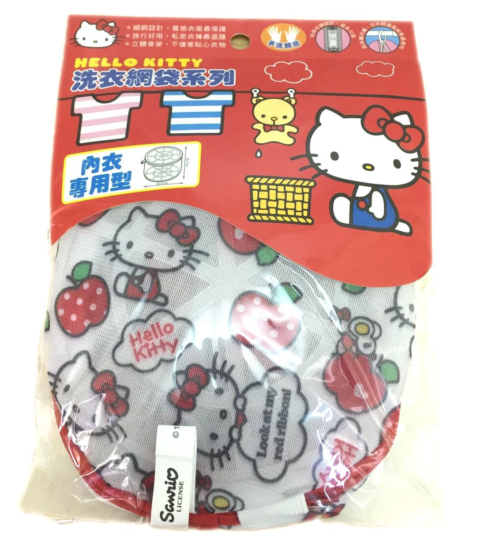 【真愛日本】16080100002洗衣網袋內衣專用17*17CM-KT蘋果紅  三麗鷗 Hello Kitty 凱蒂貓  洗衣袋  日用品