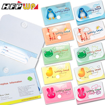 HFPWP 設計師名片盒外銷歐洲精品 NC-1-10 隨機出款 10盒入 / 箱