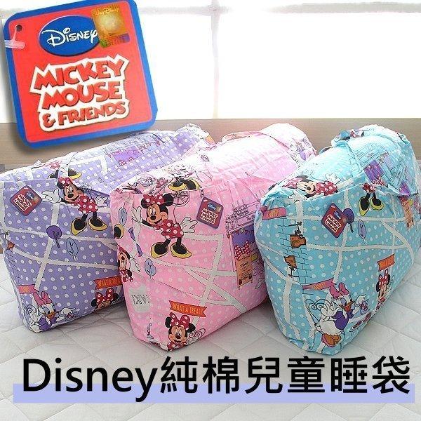 4X5尺一般型純棉兒童睡袋【Disney迪士尼系列/米妮/戴西】100%棉透氣親膚 正版卡通授權台灣製造MIT 附提袋 內胎 小枕心~華隆寢飾