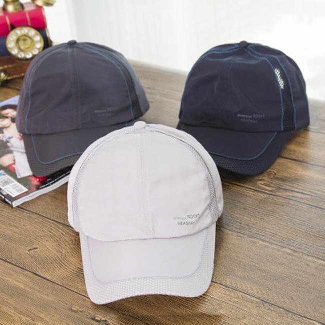 50%OFF【E014898H】夏天透氣速幹棒球帽男士帽鴨舌帽戶外遮陽帽太陽帽運動帽休閒