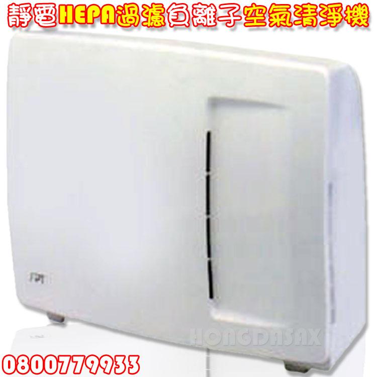 負離子尚朋堂空氣清淨機(2233F)【3期0利率】【本島免運】