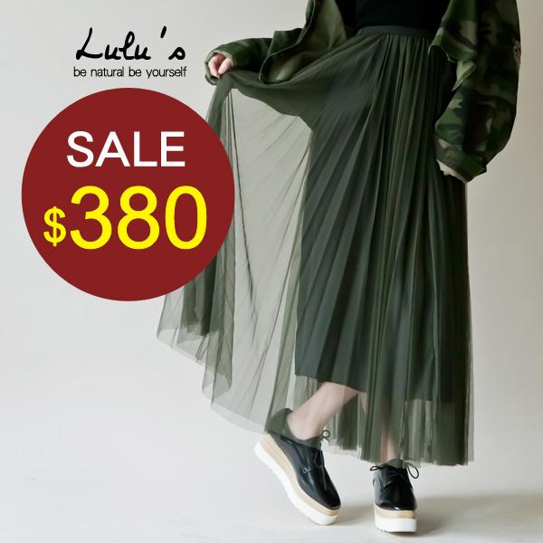 LULUS- E兩件式-腰鬆緊紗裙+襯裙-3色  現+預【05030372】