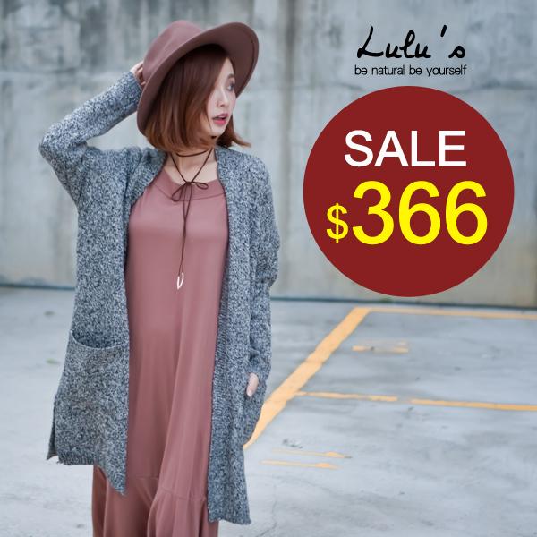 LULUS-K雙口袋混色針織罩衫-灰  現+預【03030786】
