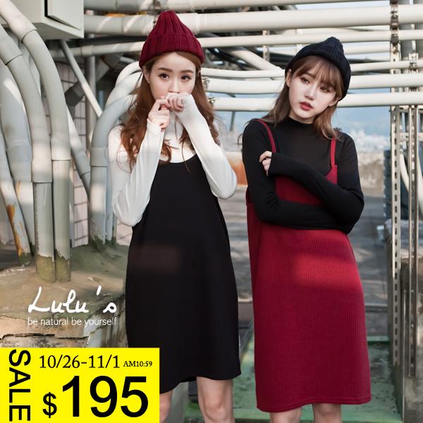 LULUS-F韓製-坑條細肩帶洋裝-4色  現+預【02020952】