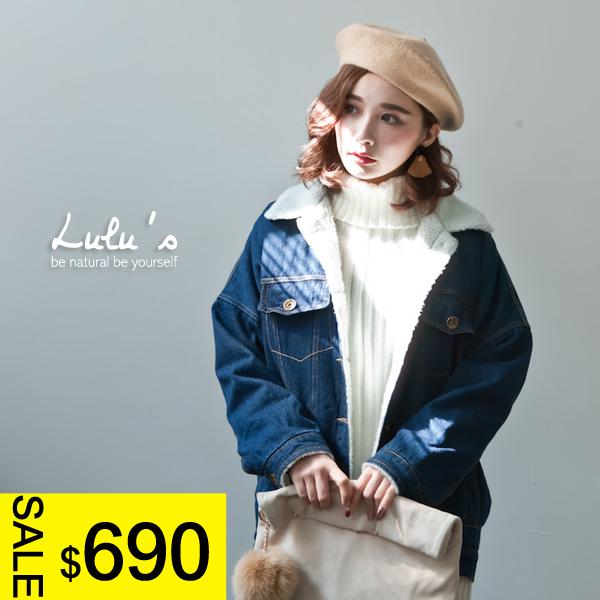 LULUS-C內羔羊毛牛仔外套-藍  現+預【03090312】